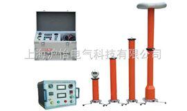 HYZGF系列直流高压发生器