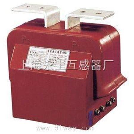 lzzb-10 800/5电流互感器