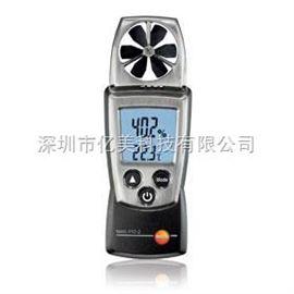 testo 410-2多功能风速仪