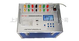 HYZ-340三通道直流电阻测试仪