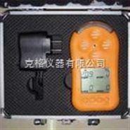 四合一气体检测仪(氧气 一氧化碳 二氧化氮 甲烷)