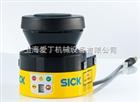 原装进口SICK西克S300mini安全激光扫描器