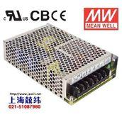 NED-75B75W 5V6A +24V3A 双路输出