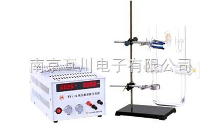 电泳实验装置_实验仪器设备