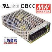 RQ-85D85W +5V10A +12V4A +24V1.5A -12V1A 四路