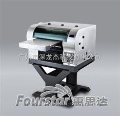 *平板打印机,2012全面爆发 2012的机