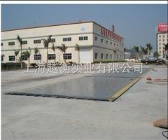 SCS浙江电子地磅秤,120吨汽车电子磅,150吨地磅秤厂家