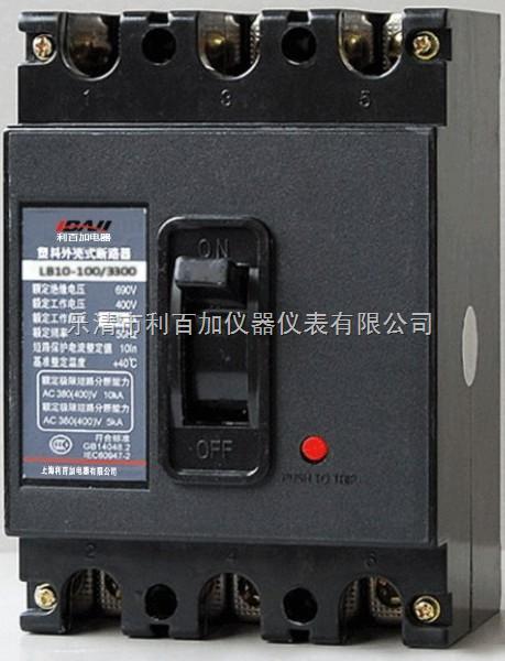 c25漏电开关接线图