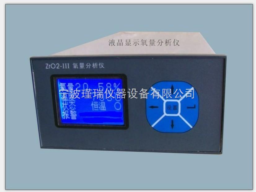 钢水测氧仪  氧量分析仪