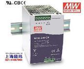WDR-480-48480W 48V10A 高输入电压