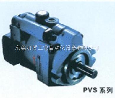 不二越柱塞泵PVS/PZS型号