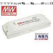 PLC-100-15防水电源