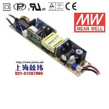 12伏开关电源微调电路图