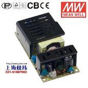 PLP-45-2445W 24V1.9A 恒压+可调恒流