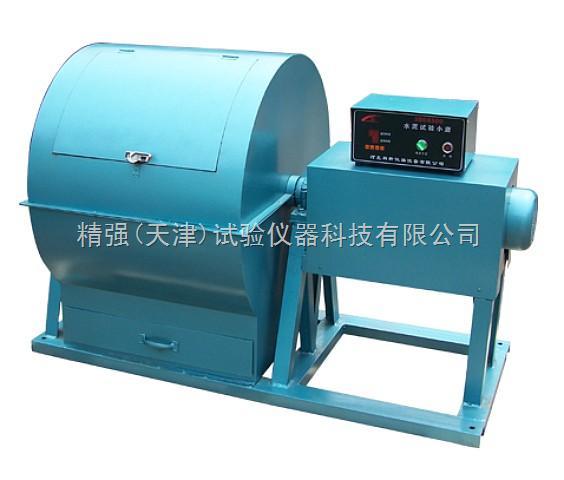 SM-500-水泥试验小磨