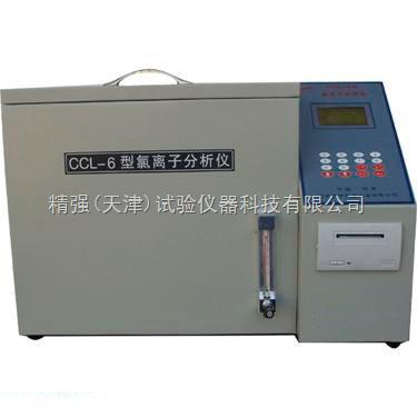 CCL-6-水泥氯离子测定仪
