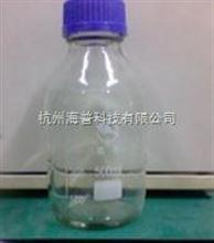 500ml溶剂瓶