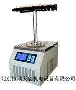 國產臺式冷凍干燥機 多歧管T型