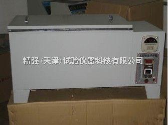 HJ-84-混凝土快速养护箱