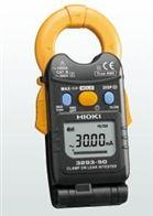 HIOKI 3293-50泄漏电流钳型表
