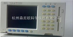 SCL-10Avp二手液相岛津系统控制器