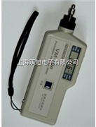 VM-10便攜式測振儀 VM10總代理
