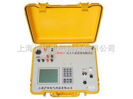 HY4011HY4011電壓互感器現場測試儀