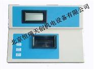 北京便携式余氯 二氧化氯测定仪