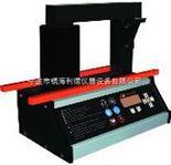 ZMH-1000NZMH-1000N轴承加热器