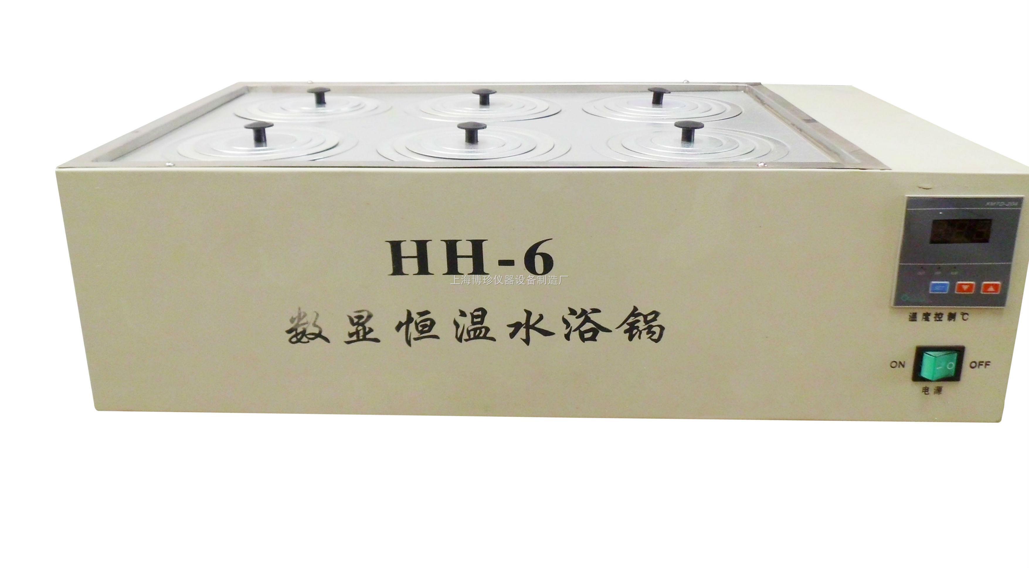 hh-6s电热恒温水浴锅,单列恒温水浴锅, 水煮测试仪