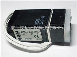 EXV073硫酸阀