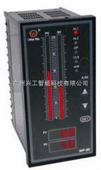 WP-T835-020-1212-N手操器