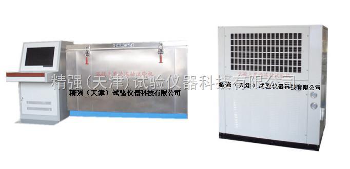 HDD-微机控制混凝土单边冻融试验机(一机两用)