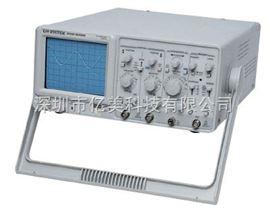 GOS635G中国台湾固纬模拟示波器GOS635G广西代理