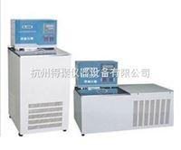 DC-0506/DC0506低温恒温槽,精密恒温槽,低温槽