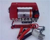 24V直流自吸油泵/12V电瓶直流加油泵