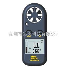 AR816深圳希玛AR816风速计