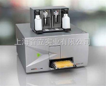帝肯 TECAN Infinite® 200 Pro多功能酶标仪