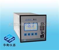 LD-500LD-500型微量水露點儀
