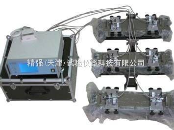 CABR-NES-非接触式混凝土收缩变形测定仪