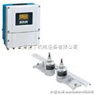 一级代理E+H 50P15-EA1A1AC0A4AA流量计型号