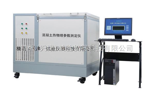 HR-X-混凝土热物理参数测定仪
