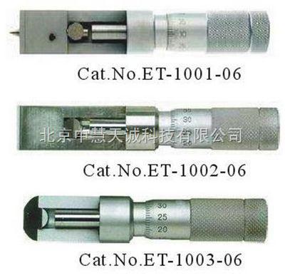 ET-1002-06型罐头边缘测微尺/易拉罐卷边测微计