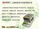 MS-100智能水分测定仪,卤素台式水分仪