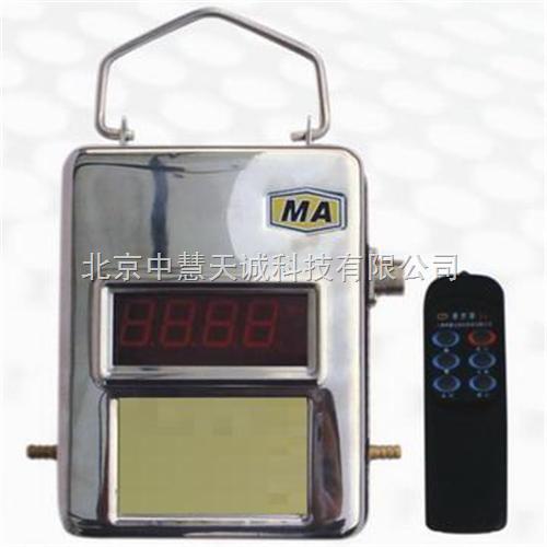 煤矿用负压传感器