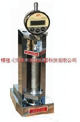 ISOBY160-砂浆比长仪