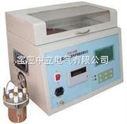全自动便携式绝缘油介质损耗及电阻率测定仪