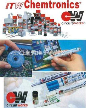 CW9100 CW9200Chemtronics助焊清除筆CW9300 CW9300
