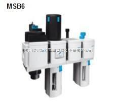 东莞市贝斯特工业自动化设备有限公司