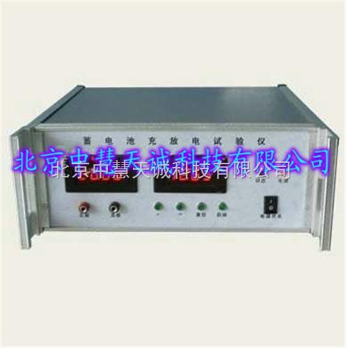 铅酸蓄电池充放电实验仪/蓄电池综合测试系统